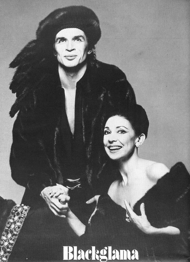 Rudolf Nureyev & Margot Fonteyn, love their happy faces in this pic!