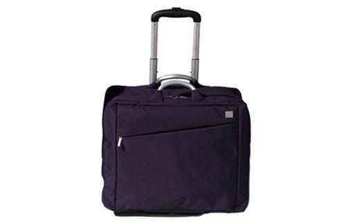 "Maleta ""New Air Business"" c/ruedas color violeta #surdiseño"