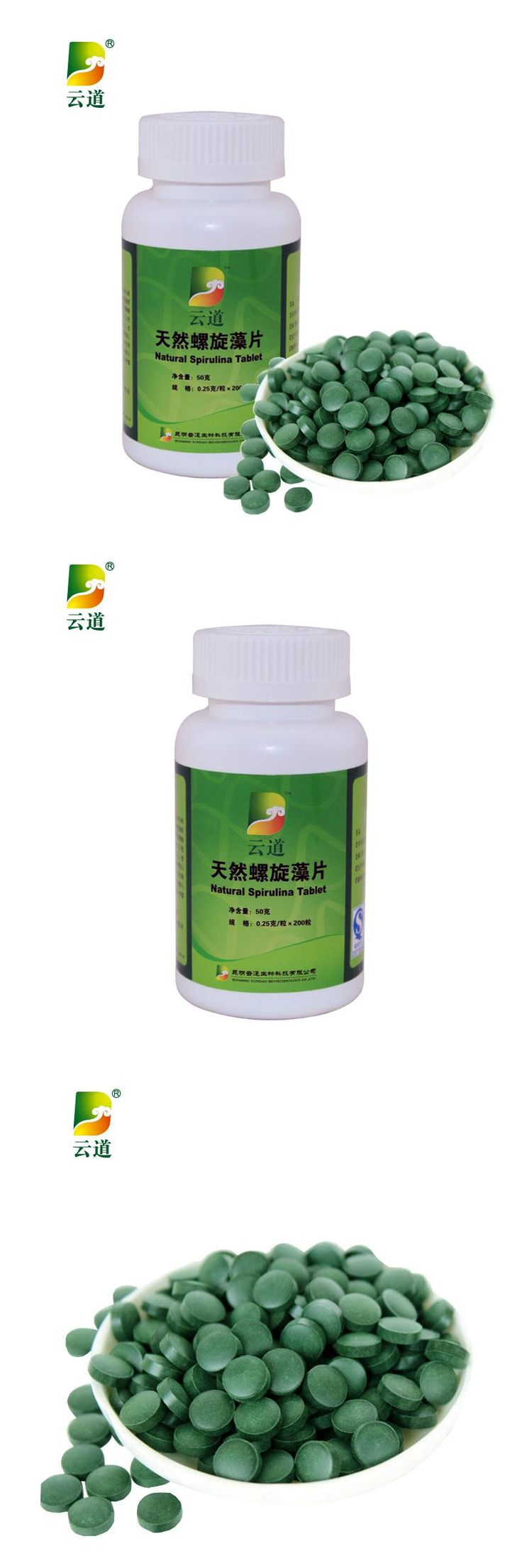 [Visit to Buy] Free shipping  600 Pcs 150g /lot100% Natural Anti-Fatigue Loss Weight Enhance-Immune Organic Spirulina Tablet Health Food #Advertisement