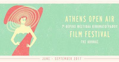 Κινηματογραφική Λέσχη Πεύκης: 7ο Athens Open Air Film Festival