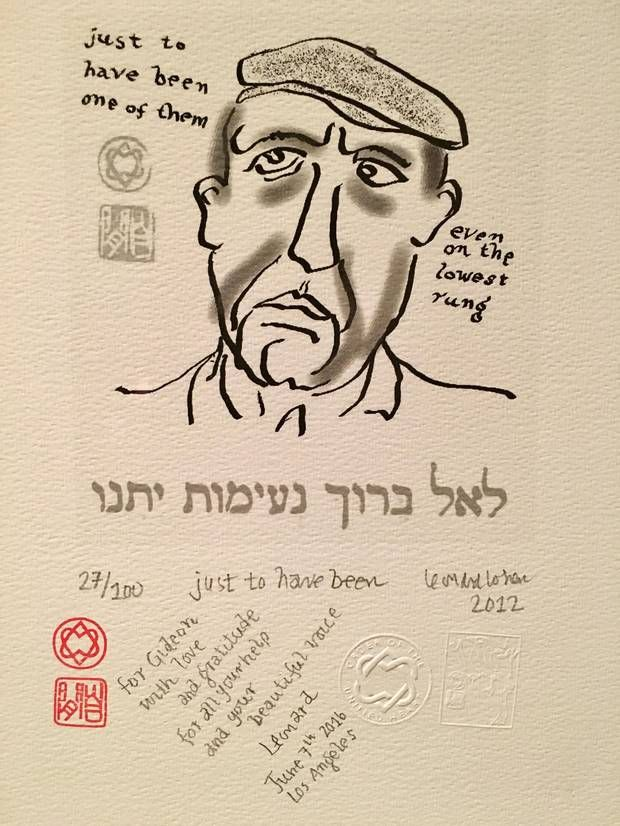 Leonard Cohen inscribed and gave this self-portrait to Cantor Gideon Zelermyer.