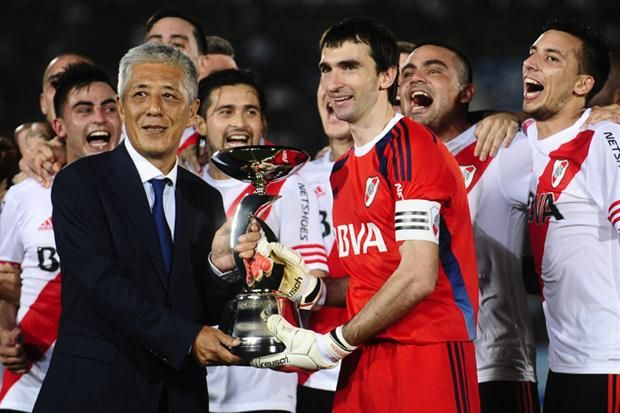 """Marcelo Barovero: """"Hasta en los sueños era difícil vivir esto"""" - Copa Sudamericana - canchallena.com"""