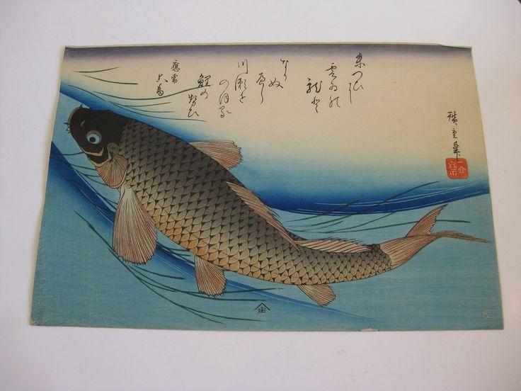 1900 39 s ando hiroshige japanese woodblock print koi carp for Koi fish culture