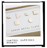 Control Earrings – Bronze
