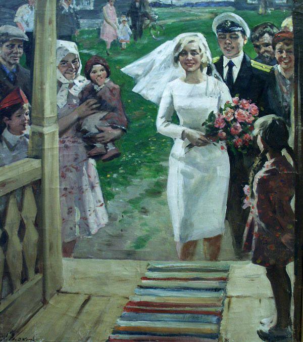 Ломакин Олег Леонидович  (1924) «Свадьба морского офицера» 1960-е