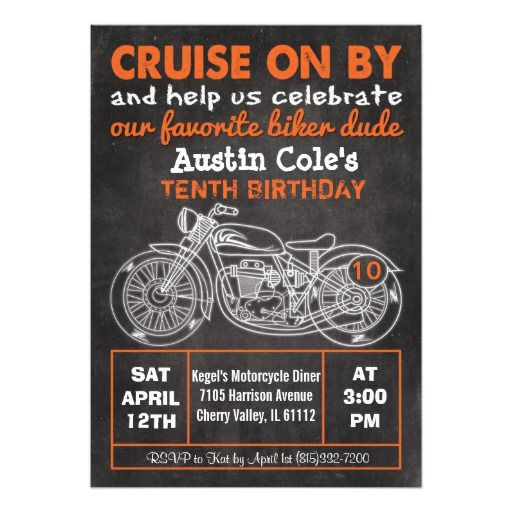 ANY AGE Motorcycle Birthday Chalkboard Invitation