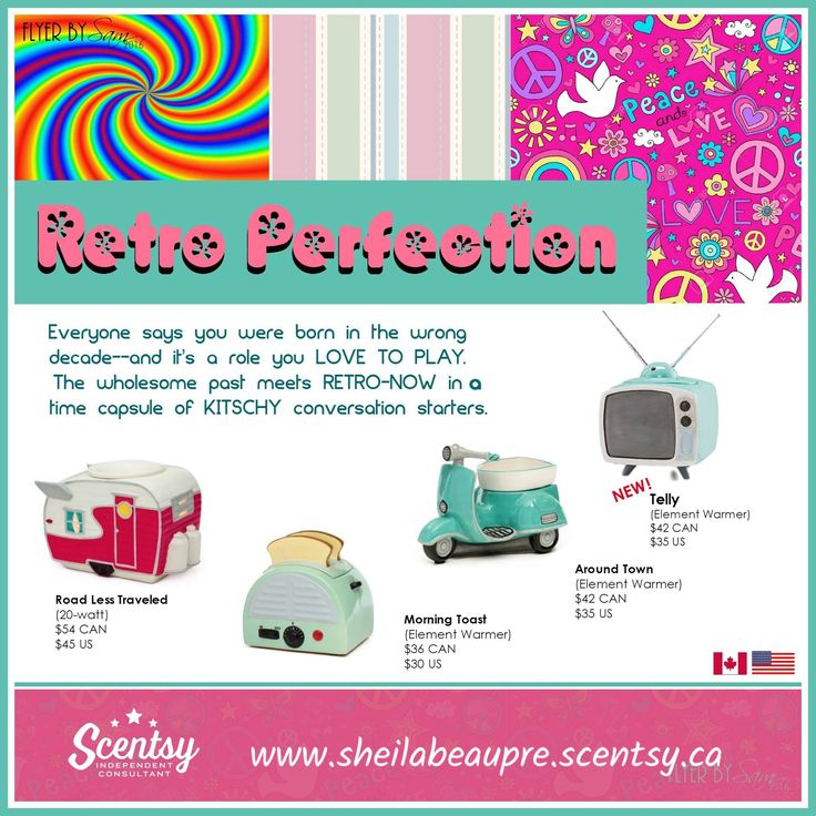 Take a step back in time with Scentsy's Retro Warmer Collection