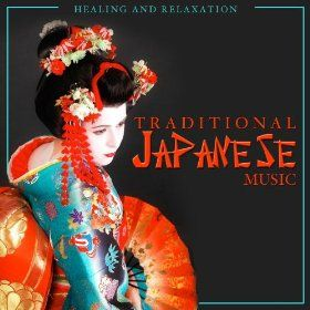 cultural music around the world cd | ... Traditional Japanese Music: Relax Around the World Studio: MP3
