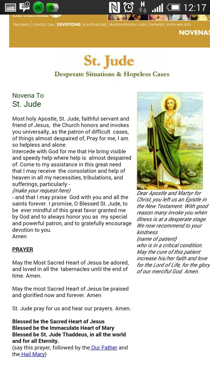 122 best saint jude images on pinterest catholic prayers novena novena to st thecheapjerseys Choice Image