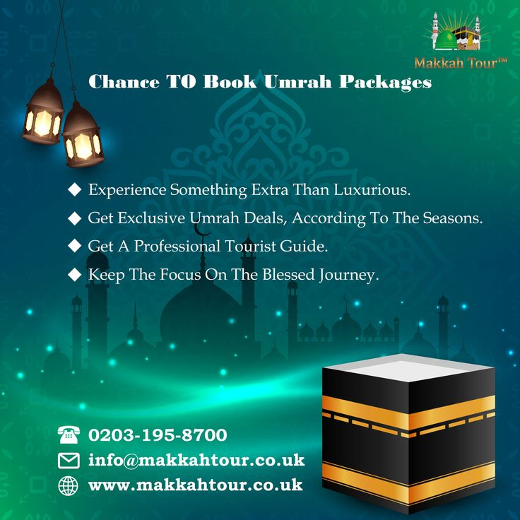 Pin on Chance TO Book Umrah Packages