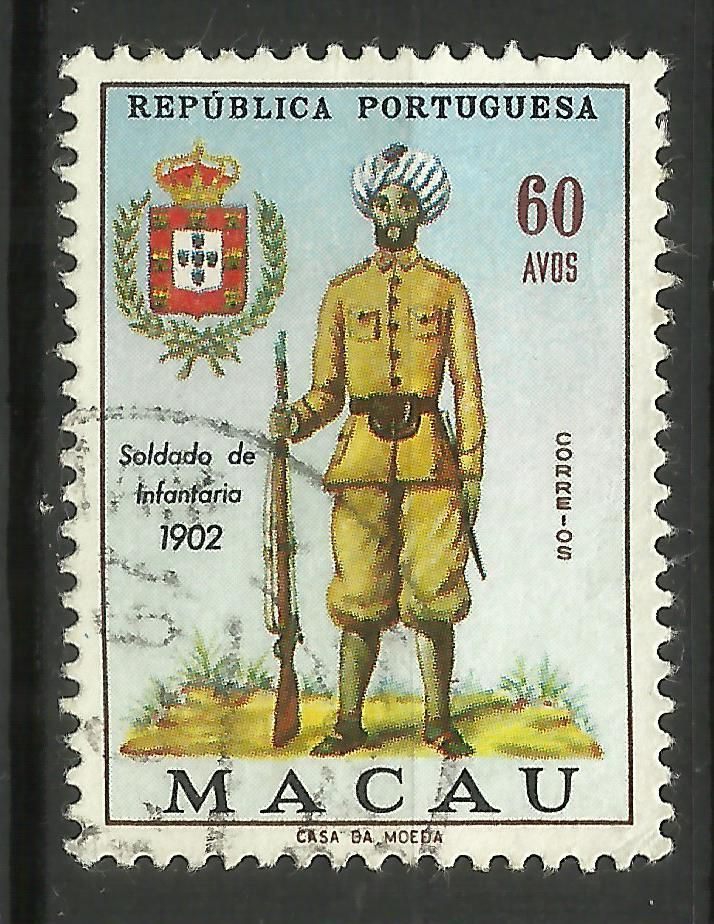 Portugal Macau Stamps 1966 Army Uniforms AF 412 60A Used | eBay