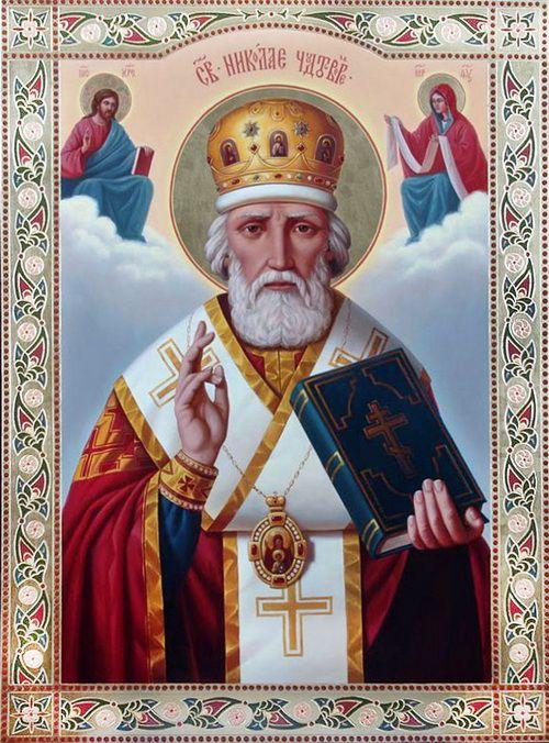 Святой Николай Угодник