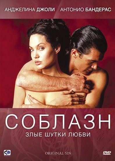 Gallery.ru / Фото #170 - Фильмы 2 - lina-glina