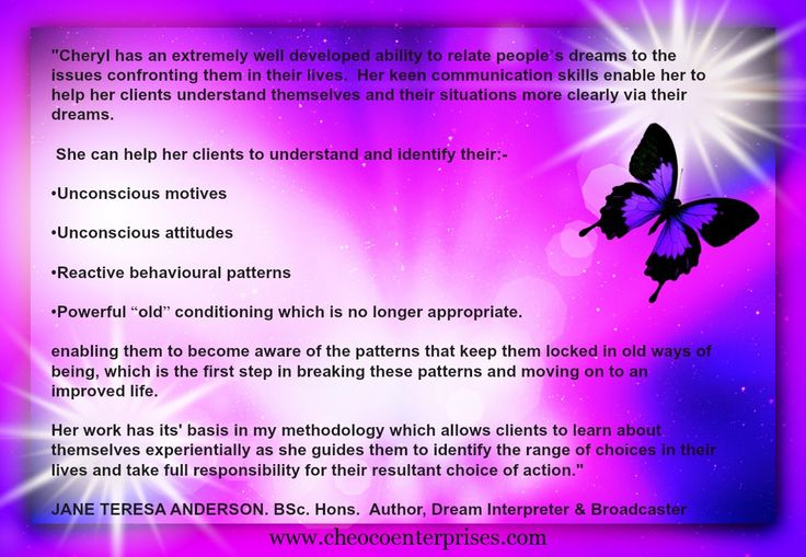 Recommendation from Jane Teresa Anderson BSc. Hons, Dream Interpreter, Author and Broadcaster