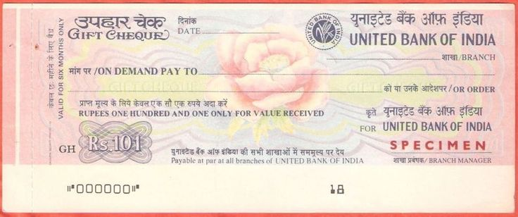 Stock/Bond: Rare United Bank Of India Gift Cheque Specimen 101 Rupees Free Shipping # 20