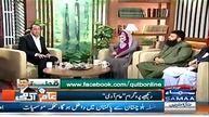 InfoWorld : Qutab Online With Bilal Qutabon Samaa News 27th Fe...