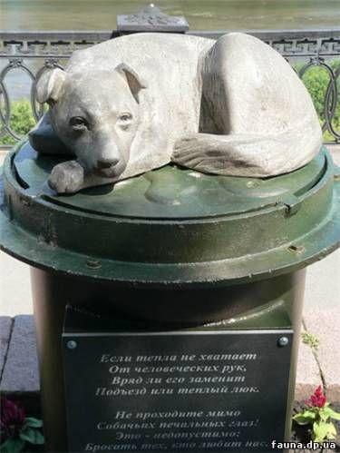 В Кемерово поставили памятник дворняжке