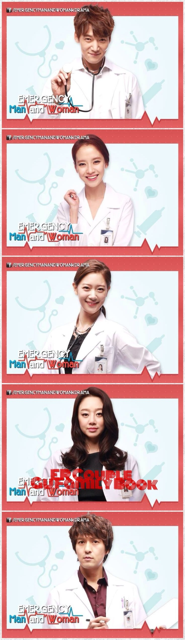 Emergency Couple - cast