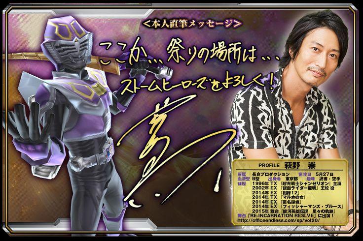 仮面ライダー ストームヒーローズ 新たなる覚醒 | バンダイナムコエンターテインメント公式サイト