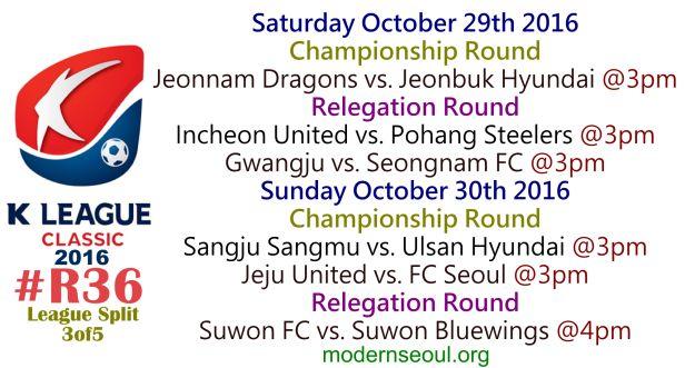 k-league-classic-2016-round-36-october-29-30