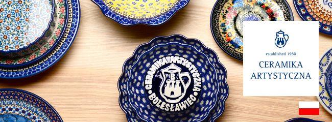 【楽天市場】ポーランド陶器(セラミカ)> ブロニ:アンティナギフトスタジオ