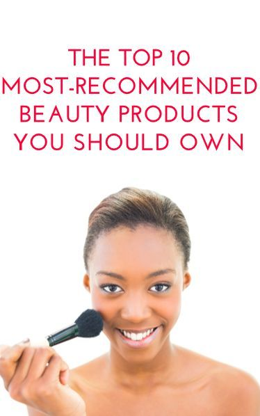 10 beauty products you need in your makeup bag