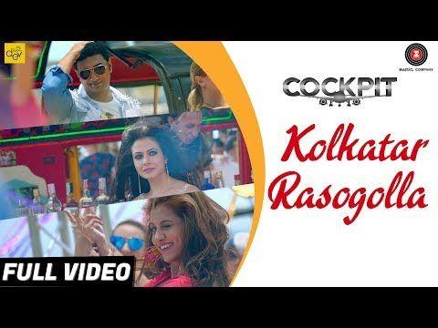 Song Name : Kolkatar Rasogolla Original Composer : Bappi Lahiri Original  Singer : Kavita Krishnamurthy Recreated By : Arindom Rap : Styleb.