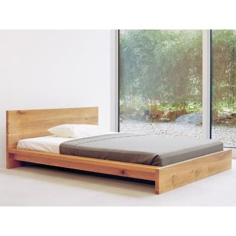 Cama moderna madera lustrado diseno basico industrial - Cama madera ikea ...