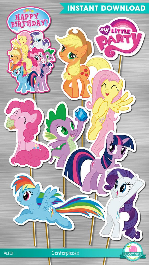 INSTANT DOWNLOAD my Little Pony by berryniceprintables on Etsy
