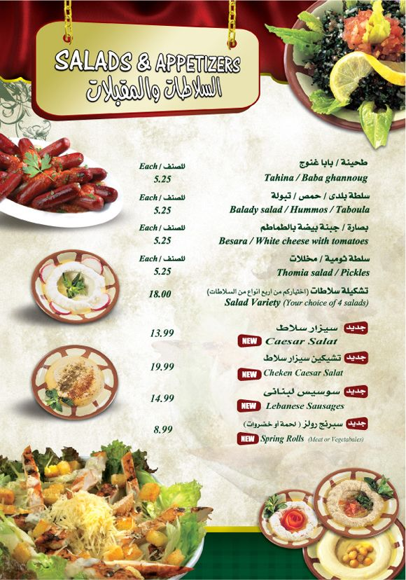 1000 images about food menu card – Sample Menu Card