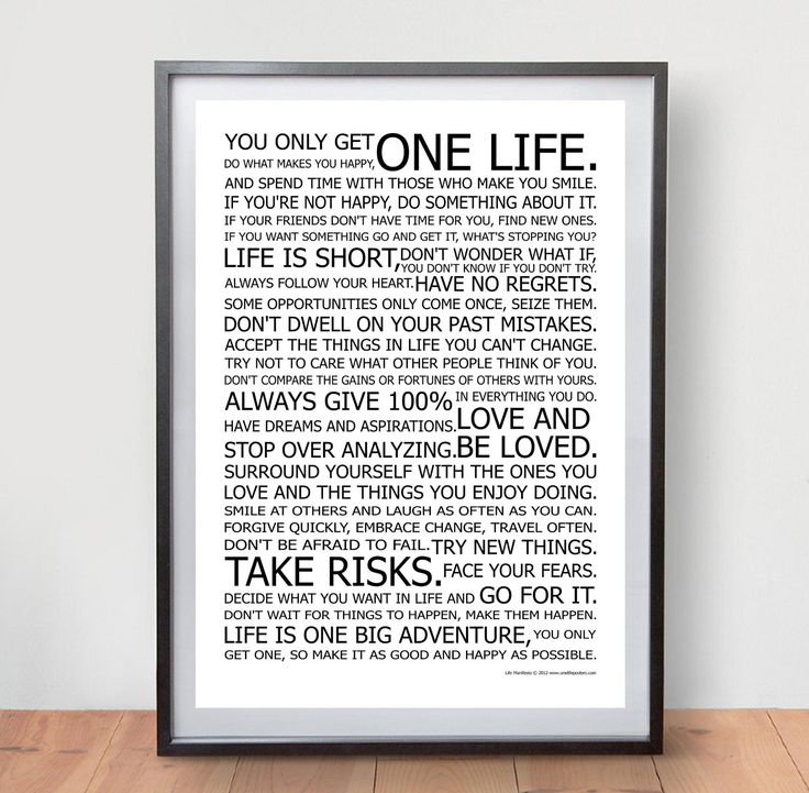 Famous Quotes For Wall Art : Best images about inspirational on