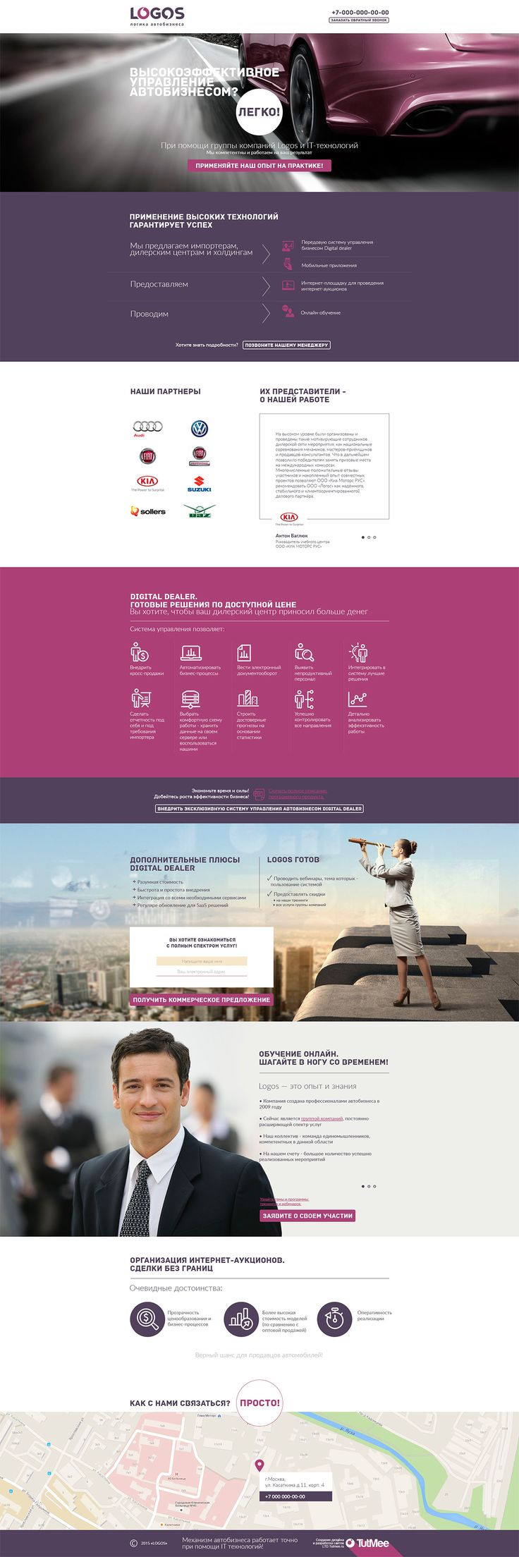 Auto business /landing page/