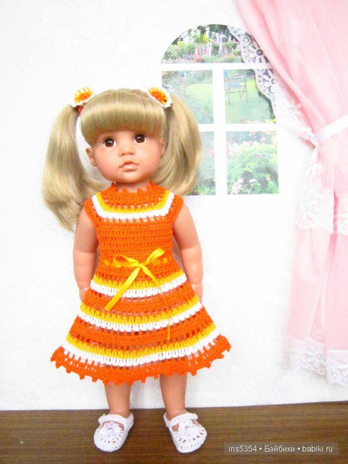 Кружевная радуга. / Одежда и обувь для кукол - своими руками и не только / Бэйбики. Куклы фото. Одежда для кукол