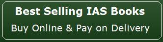 IAS Books for Civil Services Prelims and Mains Exam Preparation