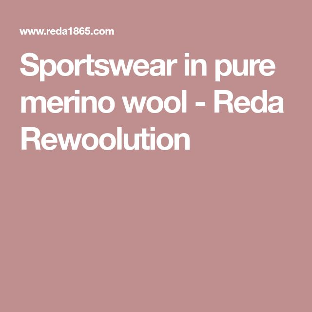 Sportswear in pure merino wool - Reda Rewoolution