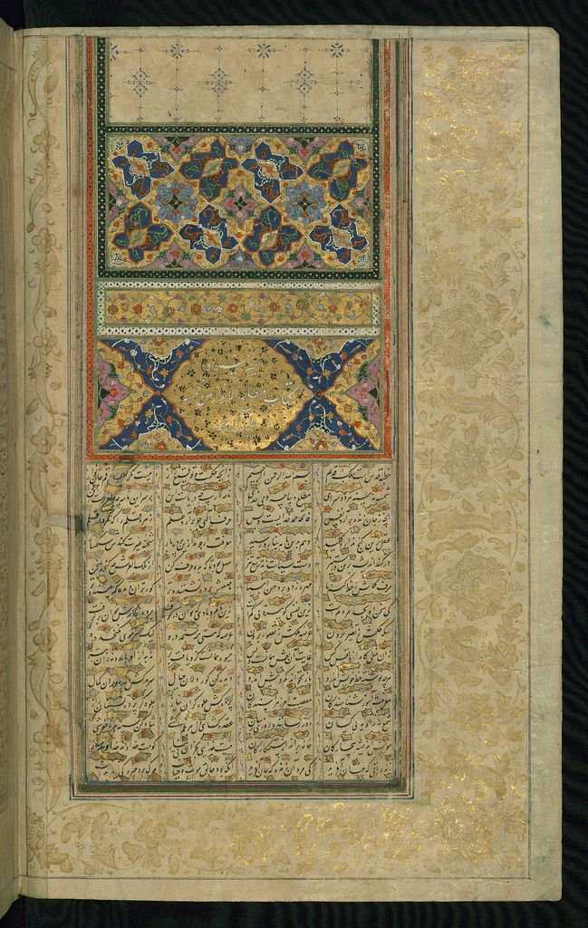 Illuminated Manuscript, Collection of poetry, Incipit page…   Flickr