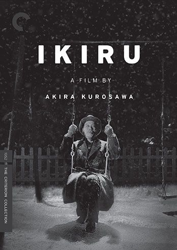 Ikiru 生きる, 1952 • Directed by Akira Kurosawa • Inspired by The Death of Iva Ilyich • Cover by Eric Skillman