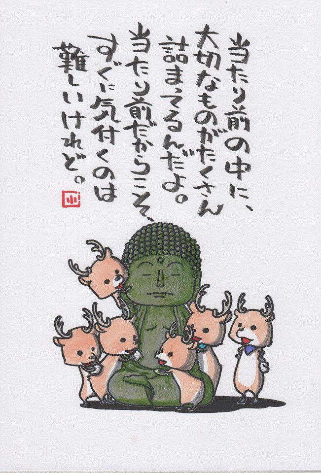 お恥ずかしい。|ヤポンスキー こばやし画伯オフィシャルブログ「ヤポンスキーこばやし画伯のお絵描き日記」Powered by Ameba