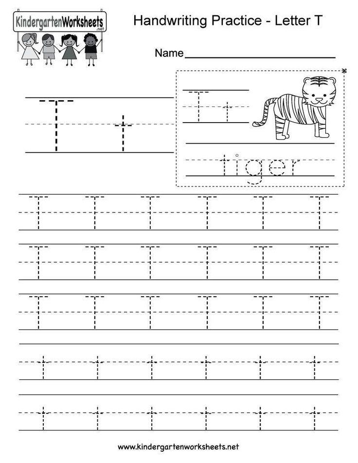 Printable Digraph Worksheets For Kindergarten in 2020