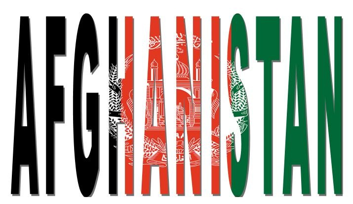 Afghanistan Culture | Flag of Afghanistan | Flag of Afghanistan | Appears in the following ...