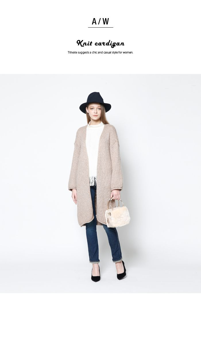 メランジニットロングカーディガン/コーディガン通販 |titivate【公式】20代・30代・40代レディースファッション・洋服通販