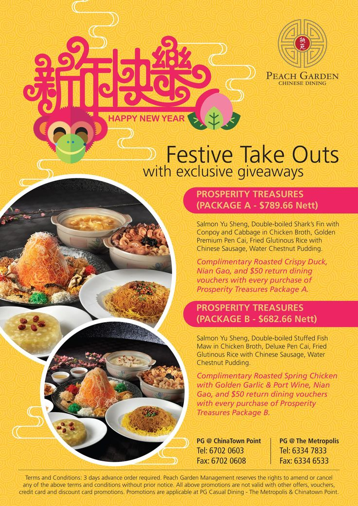 Our latest offerings, Fine Chinese Dining, OCBC Centre