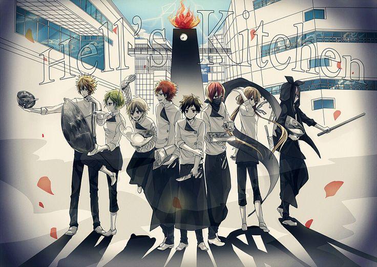 Hell's kitchen #manga