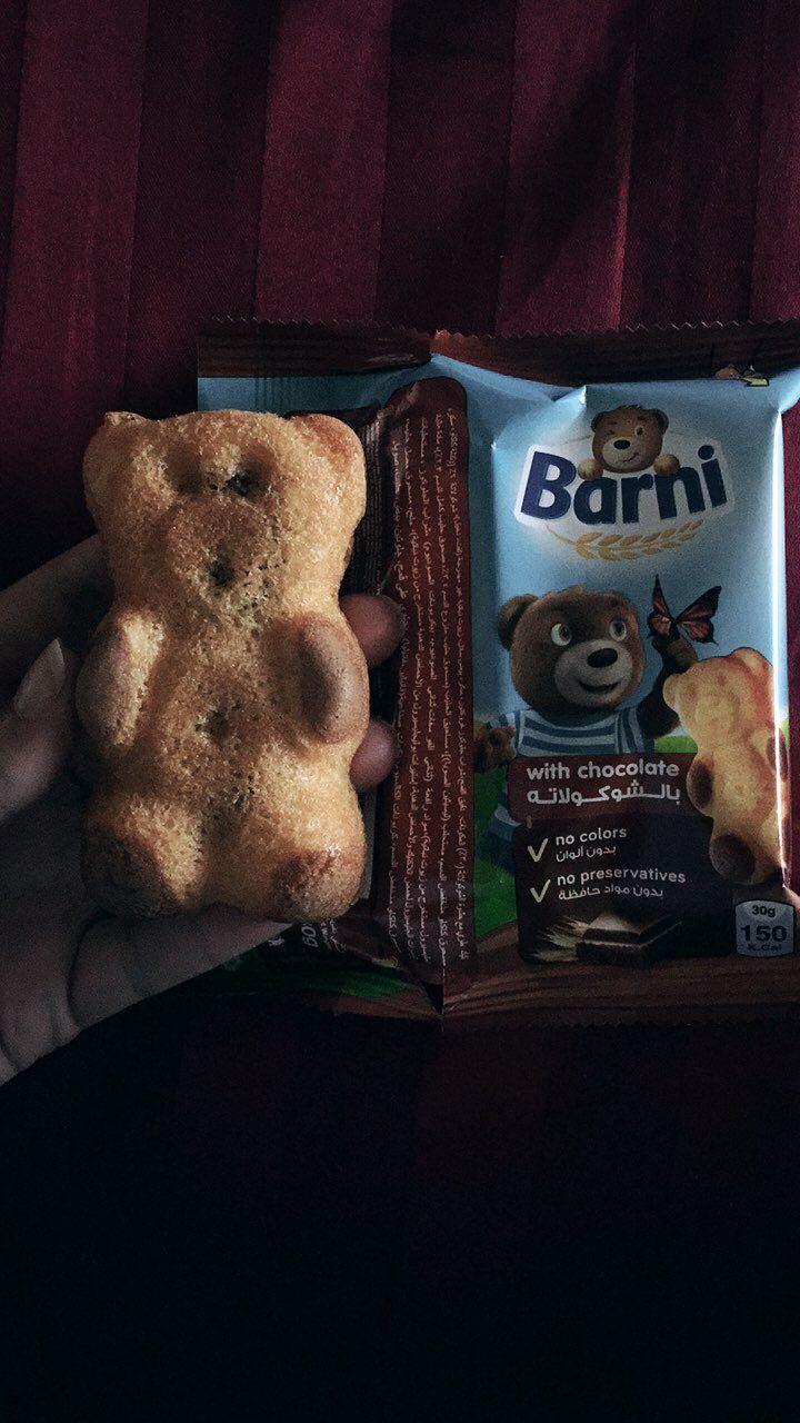 The kind of teddy that you devour #myfavteddybarni