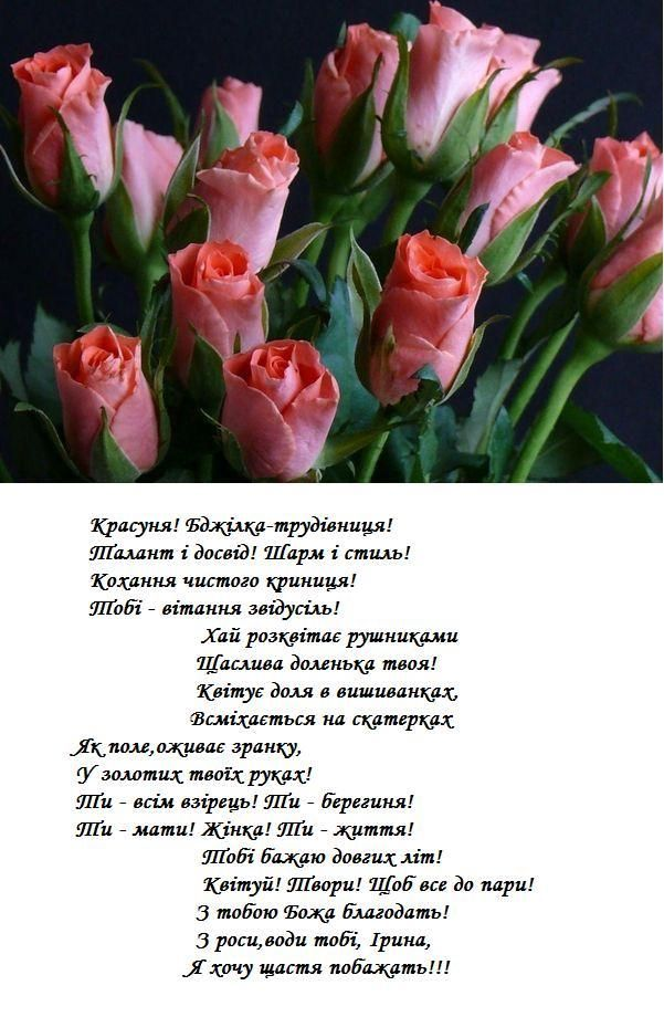Pin By юля On день народження Beautiful Roses Happy Birthday Flower Fairy