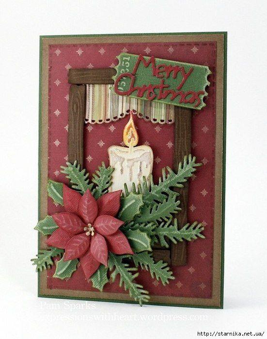 Звезде, рождественские открытки из бумаги своими руками