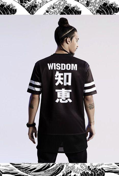 || WISDOM ||
