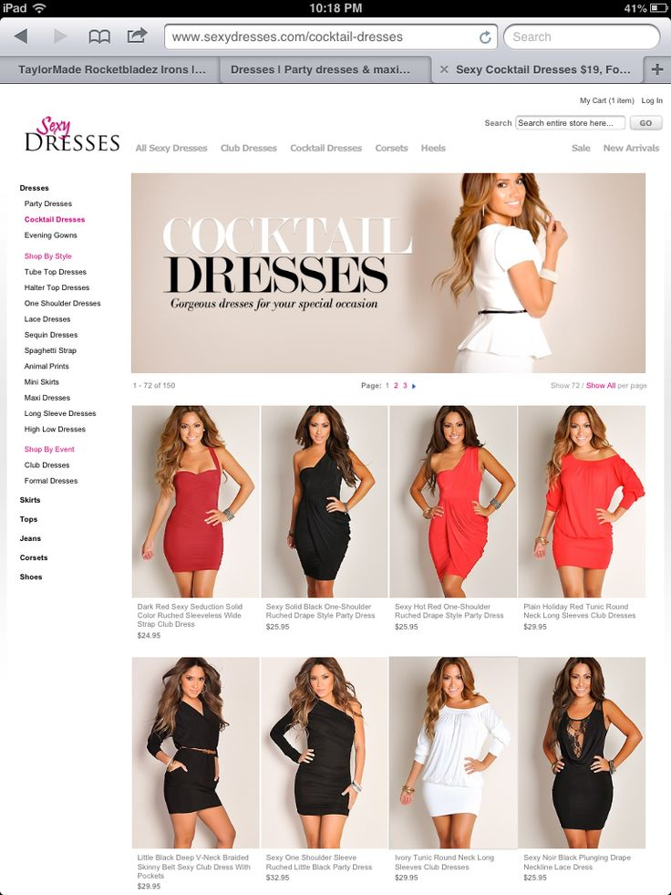 Cheap fashion clothing websites