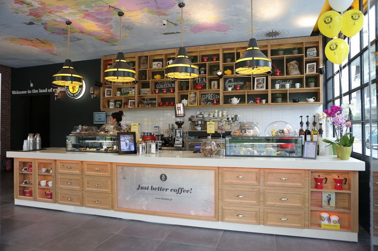 Bruno Coffee Stores | Λάρισα Καρδίτσης