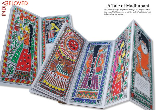 Story of Madhubani illustrated in its own style.